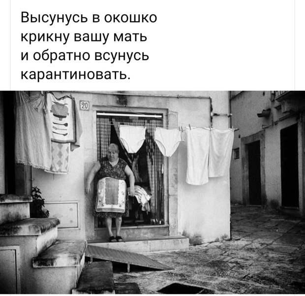 В минуту нежности жена спрашивает мужа:  — Коленька, ты же помнишь тот день...