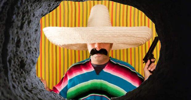 Измена по-мексикански: любовник вырыл подземный ход кчужому супружескому ложу