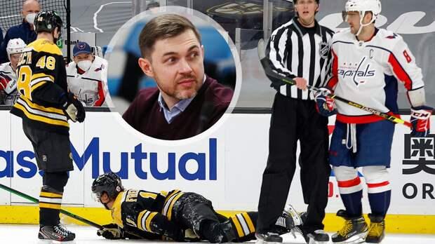 «Эмоции Овечкина были на пределе, не стоит его осуждать за удар в пах». Итоги русской недели НХЛ