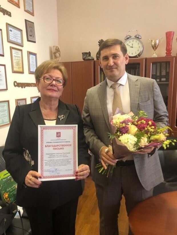 В новом учебном году школы Головинского приняли около 650 первоклассников