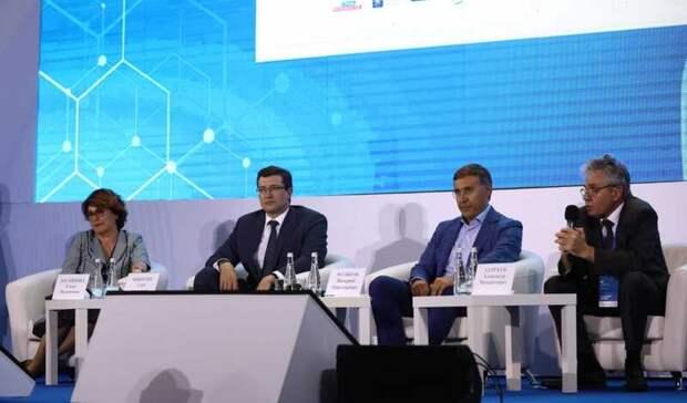 Сотни участников: форум «Молодежь инаука» стартовал вНижнем Новгороде