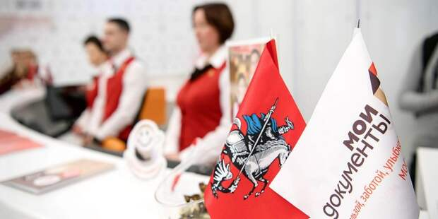 Префект САО наградил руководителя центра госуслуг на Космонавта Волкова