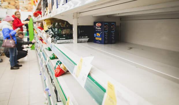 В Омске взлетели цены на овощи и авиабилеты
