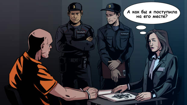 Судебный эксперт-психолог — о портрете преступника, стремлении людей к войне и профессиональных психотравмах