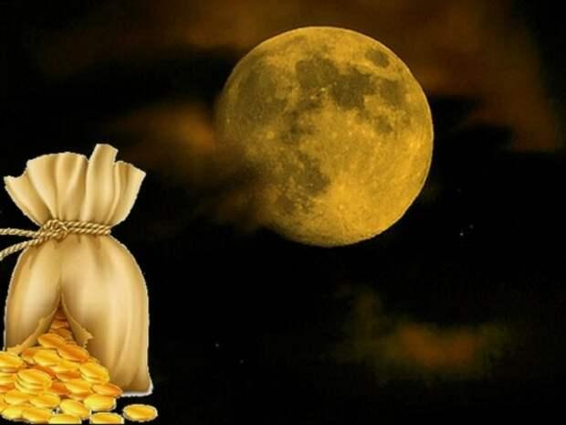 «Чаша богатства» - ритуал на полнолуние