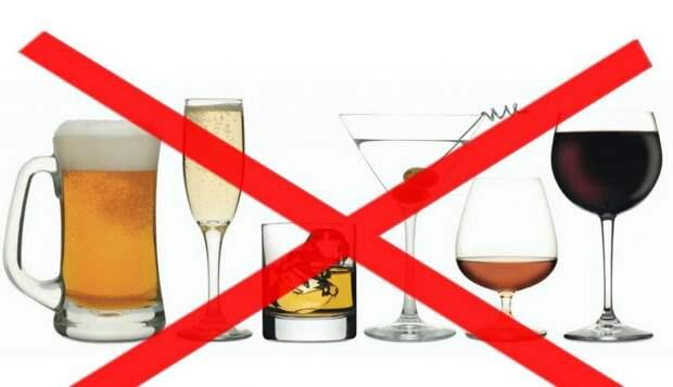 Очередной запрет на продажу алкоголя предлагают в ЗакСе