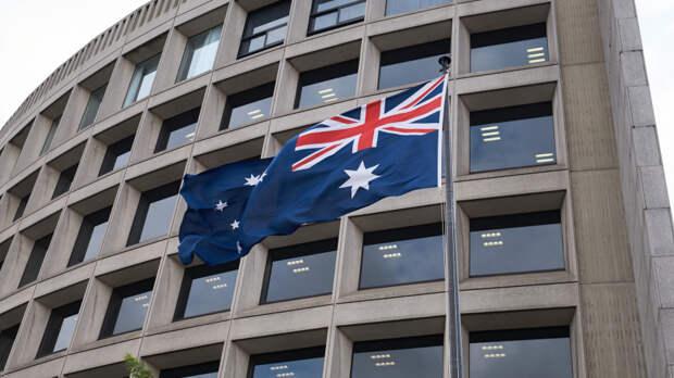 Китай теснит Австралию и Новую Зеландию в борьбе за доминирование в Тихом океане