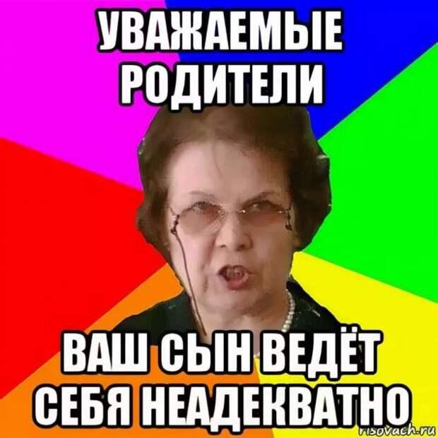 Неадекватный юмор из социальных сетей. Подборка chert-poberi-umor-chert-poberi-umor-35180606042021-5 картинка chert-poberi-umor-35180606042021-5