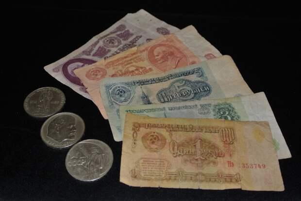 Сколько сегодня стоит советский рубль?