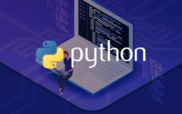Основы работы со словарями Python (dict). Get(), Update(), Items(), Keys()