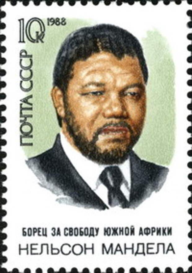 Марка Н.Мандела