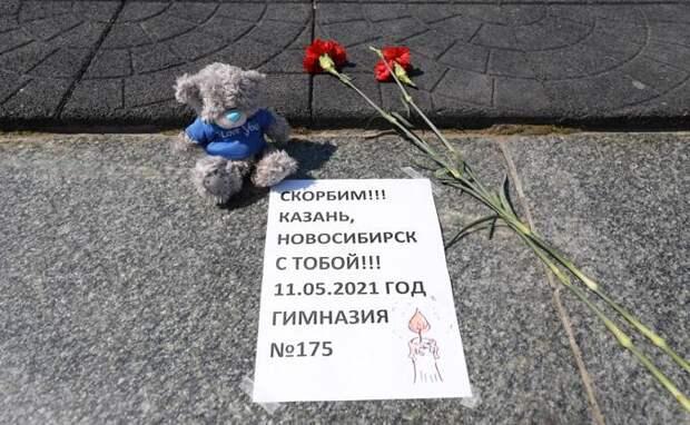 Новосибирцы скорбят вместе с жителями Татарстана о трагически погибших в казанской гимназии