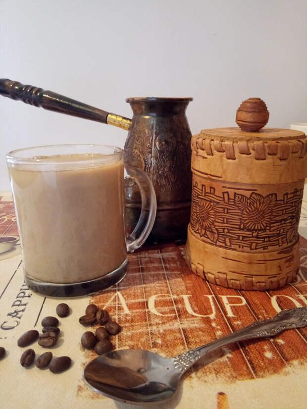 Влюбленность в кофе.