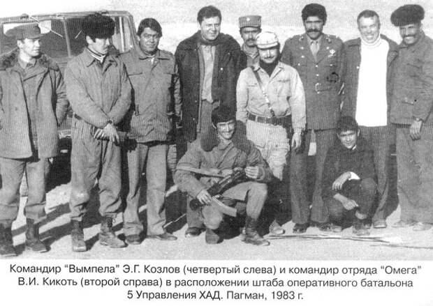 Капитан 1-го ранга КОЗЛОВ Эвальд Григорьевич