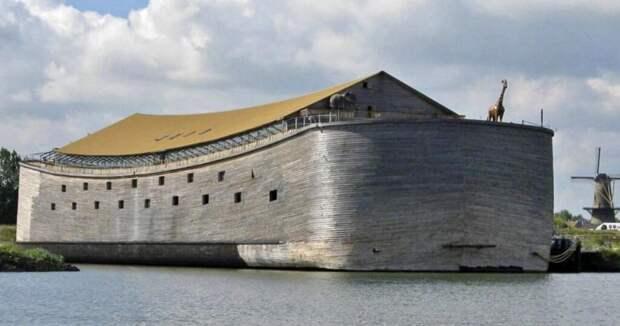 В Британии полиция арестовала «Ноев ковчег»