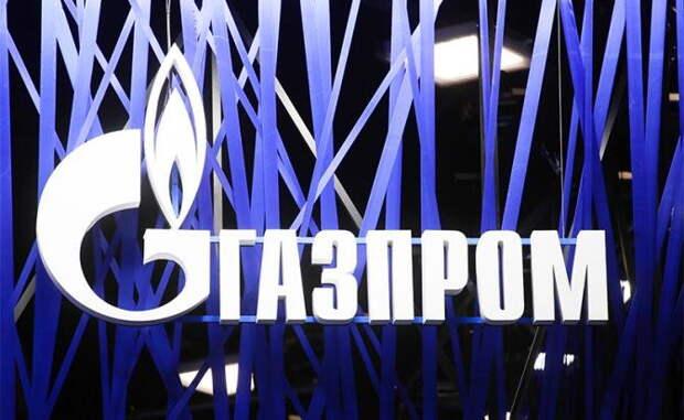 «Газпром» отказывается делиться