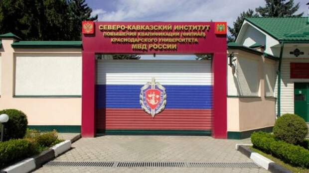 В Нальчике прошел всероссийский полицейский семинар