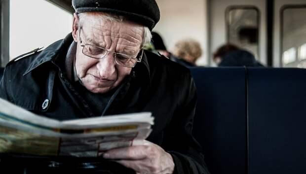 Жители Москвы и Подмосковья активно оформляют подписку на издания на I полугодие 2019 г