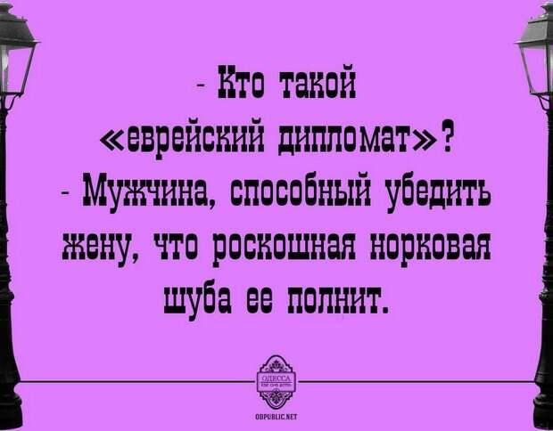 - Ну, здравствуй, Боря! - Вообще-то, я Василиса!...