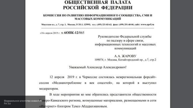 """Малькевич просит Роскомнадзор о закрытии YouTube-канала """"Жизнь в России"""""""
