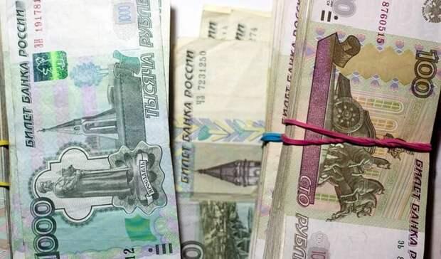 Свыше 4,6млн рублей долгов позарплате выплатил МУП вТавде