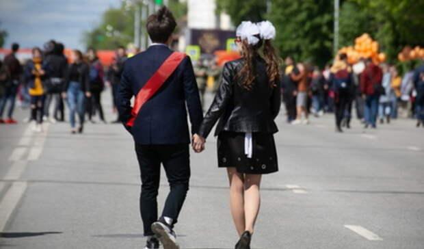 Стала известна судьба школьных выпускных в Татарстане