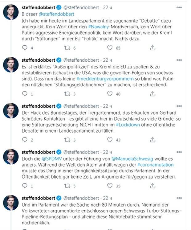 «А как же Навальный?!» Решение о спасении «Северного потока-2» довело до истерики редактора немецкого издания Die Zeit
