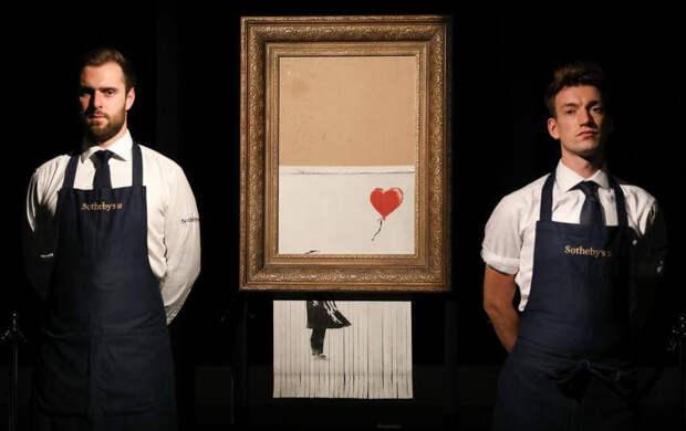 Разрезанная на кусочки картина Бэнкси продана за рекордные $25,4 млн