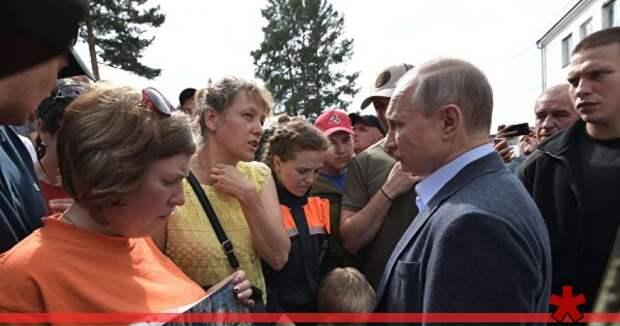 Иркутская чиновница назвала жертв паводка в Тулуне бичевней