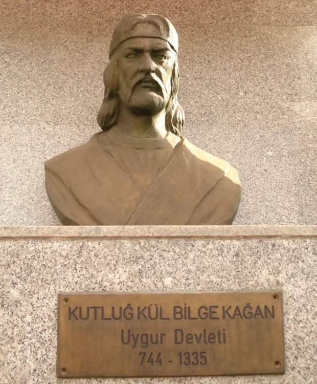 Бильге Каган