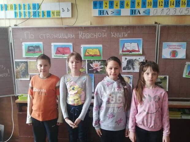 Мероприятия шестого школьного дня 17.04.2021.