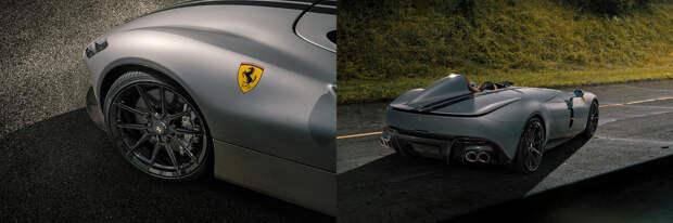 Бюро Novitec нашло новые силы в Ferrari Monza