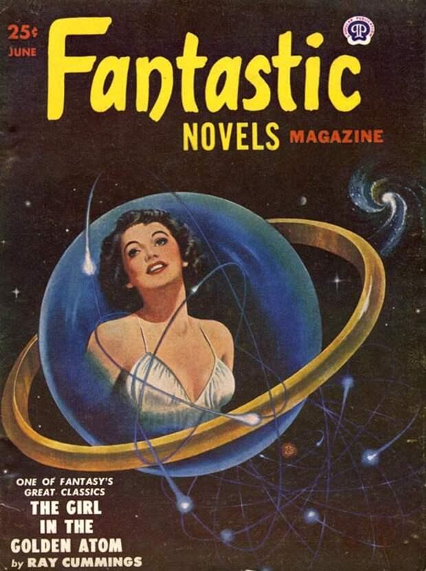 Параллельные миры в науке и фантастике 11