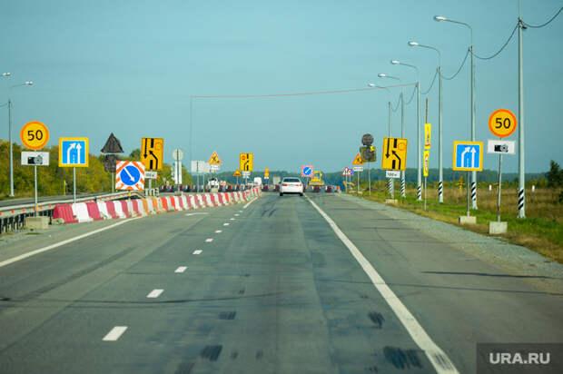 Натрассе между Челябинском иЕкатеринбургом ограничат движение