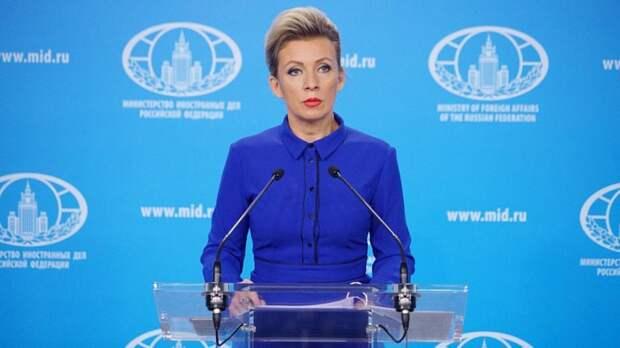 Марию Захарову шокировала реакция Запада на инцидент с самолетом Ryanair в Белоруссии