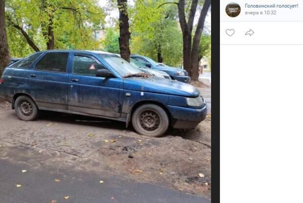 Брошенное авто на Авангардной проверят специалисты