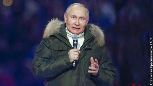Путин заявил о готовности России жить в новых геополитических условиях