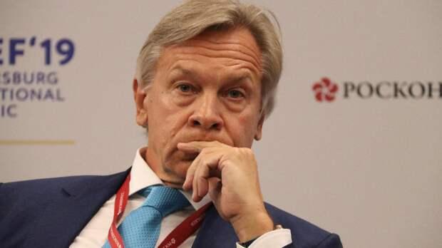 Сенатор Пушков заявил о проигрыше США 20-летней войны в Афганистане