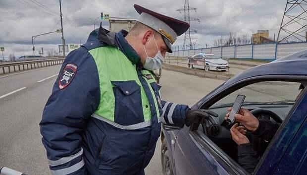 В Москве опровергли информацию о прекращении действия пропусков Подмосковья с 22 мая