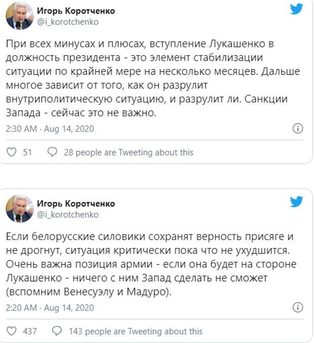 Кто мечтает ввести в Белоруссию российские войска?