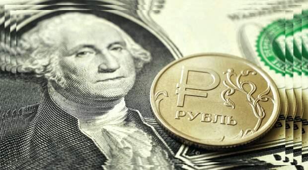 М.Хазин допустил падение курса доллара до 45 рублей