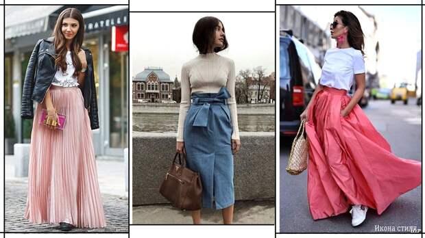 Модные юбки весна 2021: 10 интересных моделей для стильных чикуль