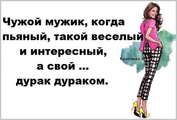 5672049_133951465_5672049_1392749959_frazochki10_1_ (604x410, 46Kb)