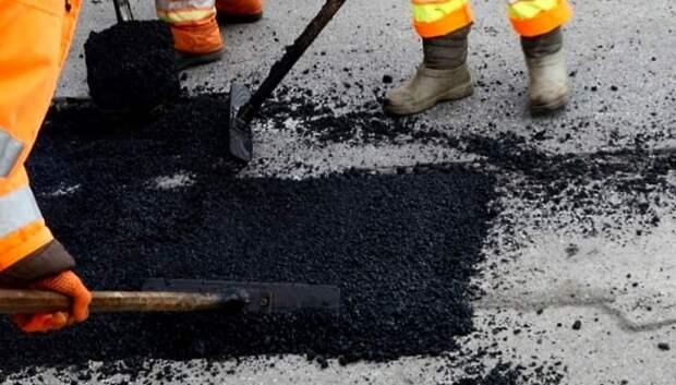 Около 40 региональных дорог отремонтировали в Подмосковье по просьбам жителей