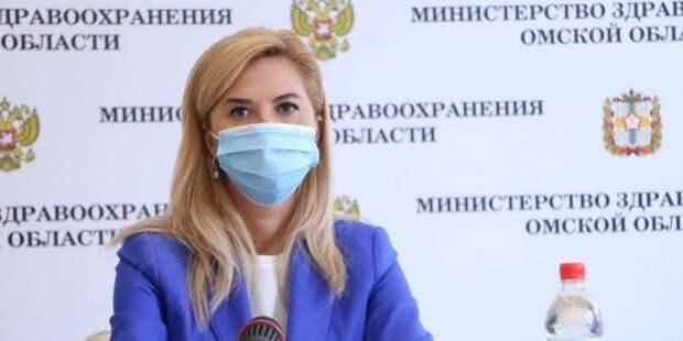 Экс-министра Омской области объявили в розыск