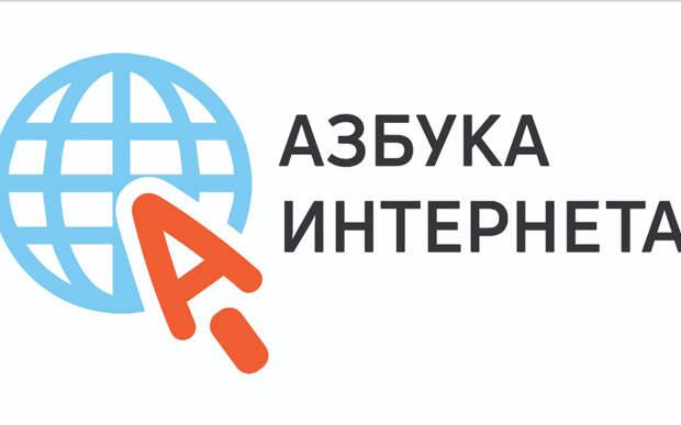 «Ростелеком» и ПФР пригласили пенсионеров поучаствовать во Всероссийском конкурсе «Спасибо интернету-2021»