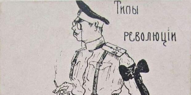 Военный — значит модный: как русская армия превращала гражданских в стиляг