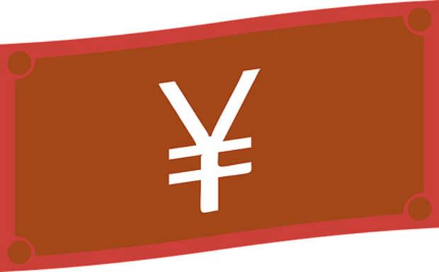 Власти Пекина раздадут жителям около $1,55 млн в виде цифрового юаня