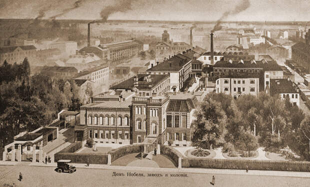 Какое наследство досталось нашему заводу от Нобеля