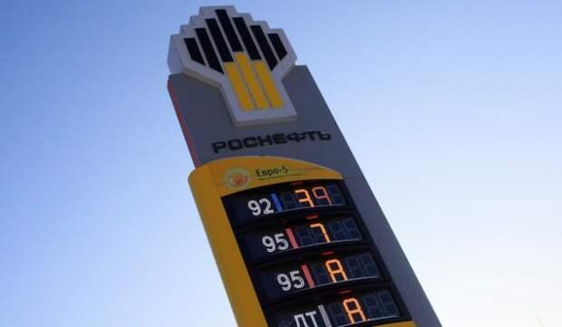 Эксперты спрогнозировали рост цен на бензин